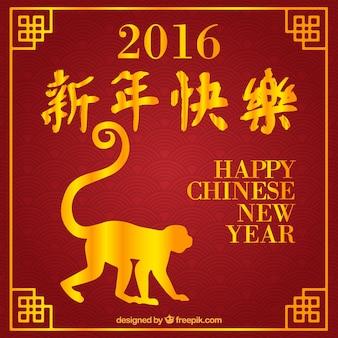 Ano novo chinês feliz fundo dourado