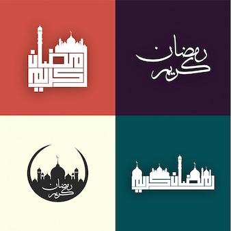 Árabe callygraphy coleção
