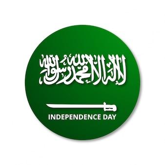 Arábia Saudita Bandeira abstrata com letras Dia da Independência