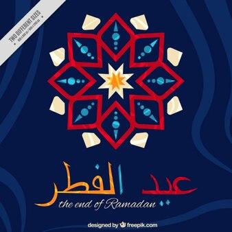 Backgrond abstrato com elemento ornamental de Eid al-Fitr