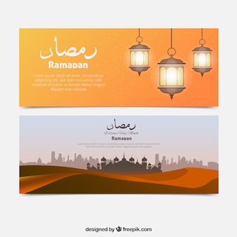 Bandeira do Ramadã com lâmpadas árabes