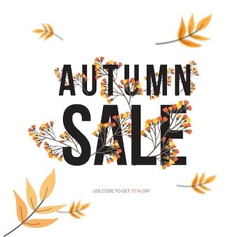 Banner de outono, venda e banner de desconto, elemento de automóvel e modelo de web.