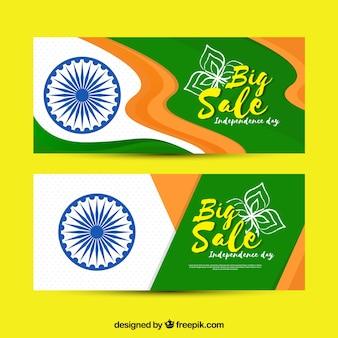 Banners de desconto absolutos do dia da independência indiana