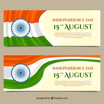 Banners do dia da independência da Índia com bandeiras