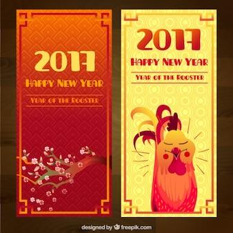 Banners planos fantásticos para ano do galo