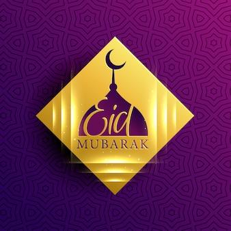 Bautiful, eid, mubarak, cartão, dourado, diamante, forma