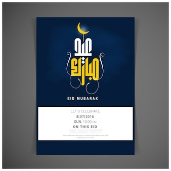 Bela capa Projeto Eid Mubarak Folheto
