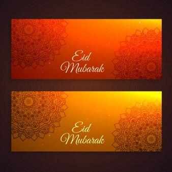 bela eid banners festival mubarak