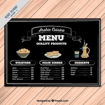 Blackboard menu de comida árabe