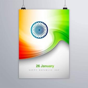 Brochura bandeira indiana