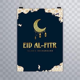 Brochura Eid Mubarak
