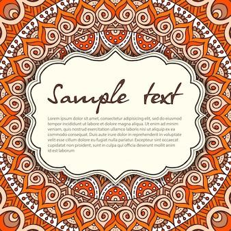 Cartão de convite com ornamento de renda Desenho mão desenho