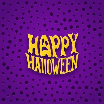 Cartão de Halloween com estilo moderno com estilo