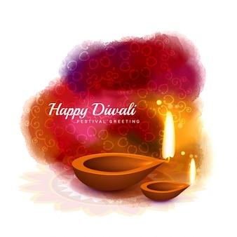 Cartão Diwali feliz no estilo da aguarela