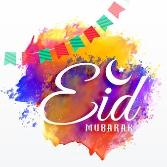 Cartão do eid mubarak com efeito do grunge da aguarela