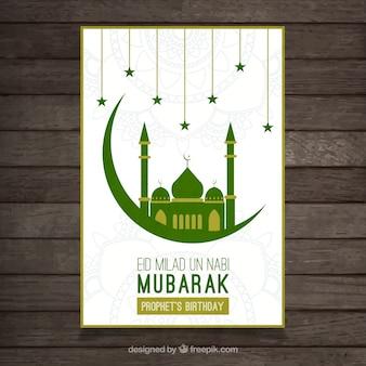 Cartão do feriado de Mubarak