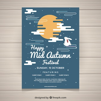 Cartaz creativo do festival de meados de outono