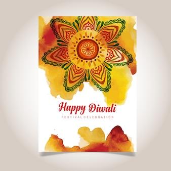 Cartaz de Diwali da aguarela