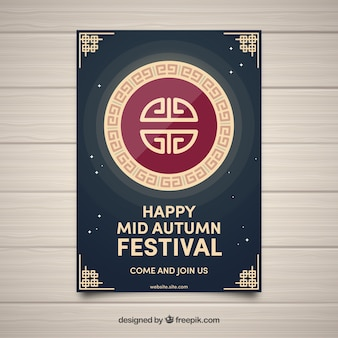 Cartaz de festividade asiática com estilo oriental