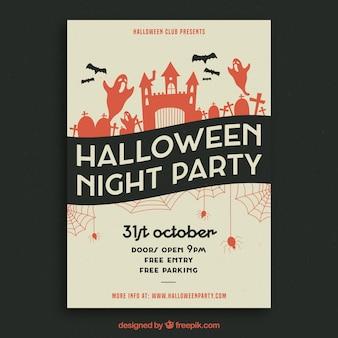 Cartaz do partido de Halloween no retro estulo
