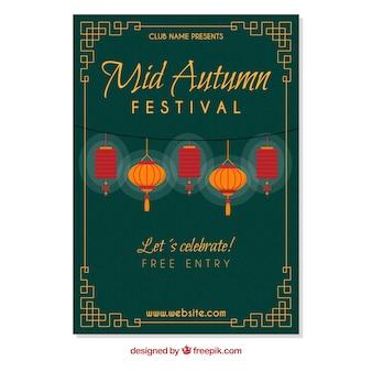 Cartaz tradicional para a festa do meio da Outono