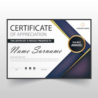 Certificado horizontal de ELEgant roxo com ilustração do vetor