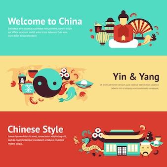 China travel asiatico cultura tradicional estilo chinês símbolos banner set isolado ilustração vetorial