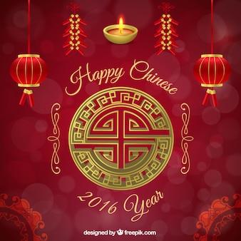 Chinese 2.016 anos fundo vermelho Feliz