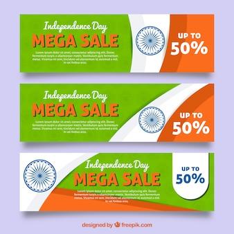 Conjunto de três banners de venda abstratos do dia da independência da Índia