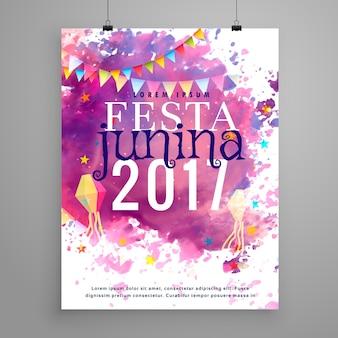 Convite abstrato festa Junina 2017 com efeito aquarela