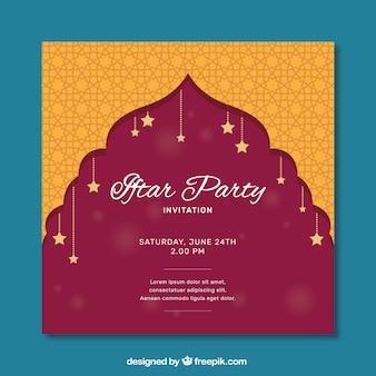 Convite bonito do partido do iftar