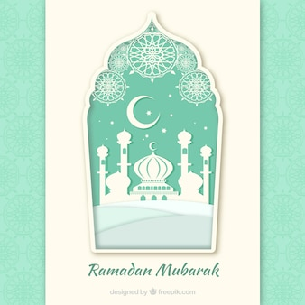 Convite decorativo do partido elegante do iftar