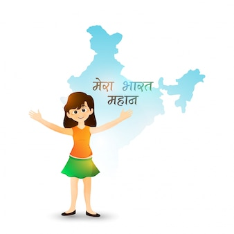 Cute girl with Republic of India Map.