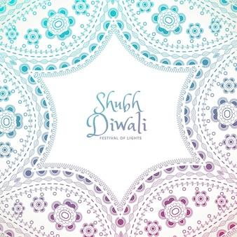 Decoração paisley floral bonito com texto de Diwali shubh