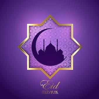 Decorativo Eid Mubarak fundo com silhuetas da mesquita
