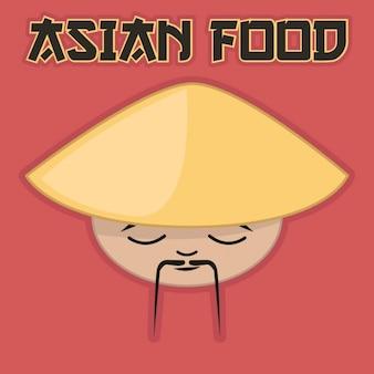 Design asiático fundo do alimento