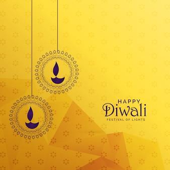 Design de cartão de diwali premium com decoração diya