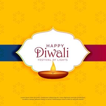 Design de cartão de saudação feliz amarelo diwali com diya
