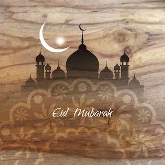 design religioso fundo Eid Mubarak