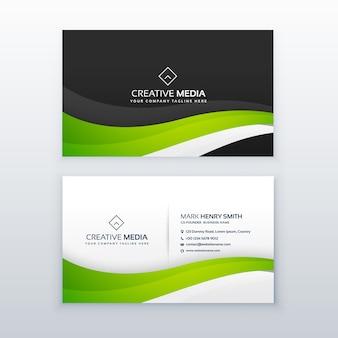 Design verde elegante do vetor do cartão de visita da onda verde