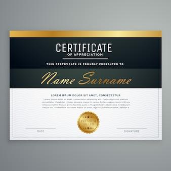 Diploma de design de certificado premium certificado modelo de vetor