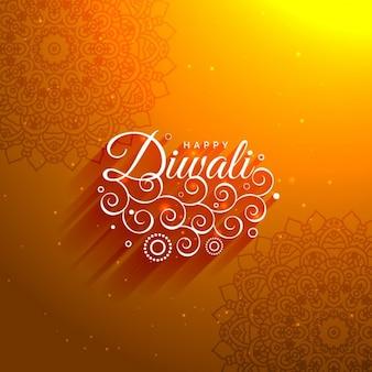 Diwali feliz artístico laranja impressionante com teste padrão da mandala
