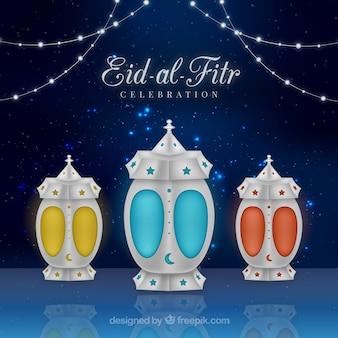 Eid-al-Fitr fundo decorativo