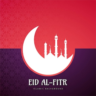 Eid AlFitr fundo colorido