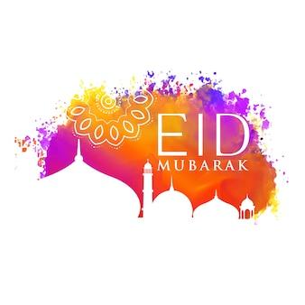 Eid, mubarak, aquarela, fundo, mesquita, silueta