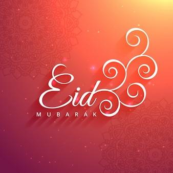 eid mubarak islâmico celebração do festival