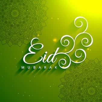 Eid mubarak texto criativo no fundo verde