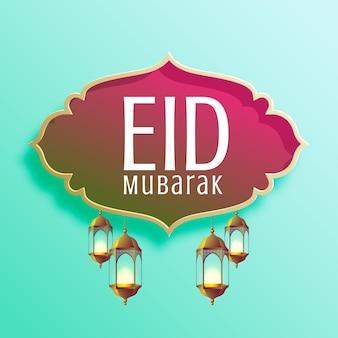 Elegante, eid, mubarak, sazonal, fundo, penduradas, lâmpadas