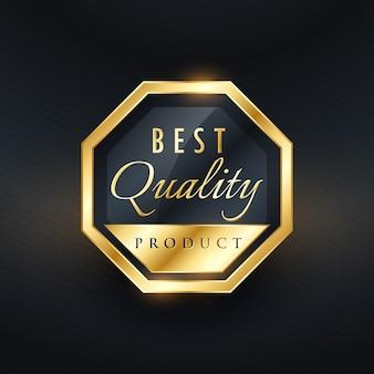 Etiqueta dourada do produto da melhor qualidade e projeto do emblema