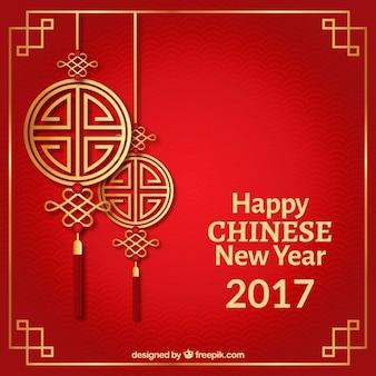 Feliz Ano Novo Chinês em um fundo vermelho